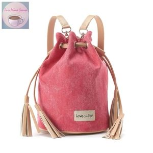 Love This Life Convertible Canvas Backpack Pink